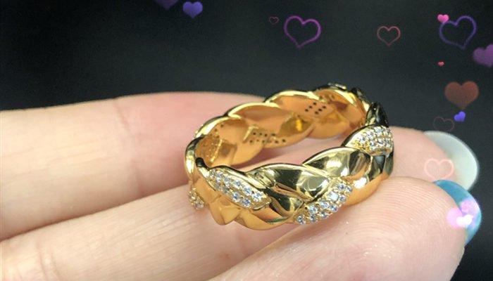 Brass Ring Stamped 18k