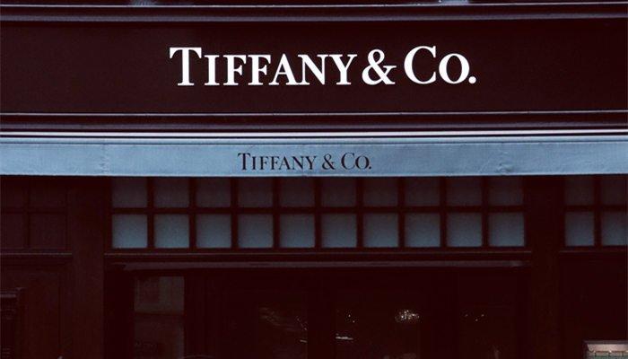 Tiffany & Co – Historical Timeline