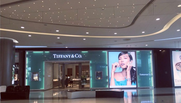 Who Owns Tiffany And Co Now
