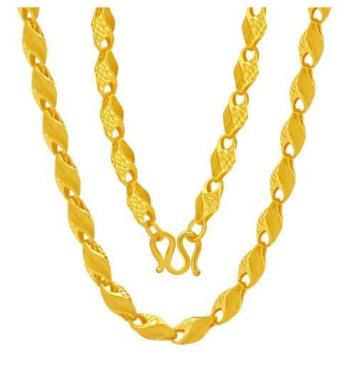 Real Gold Chain Vs Fake