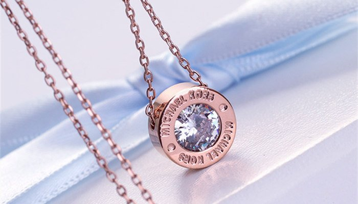 where to buy michael kors jewelry