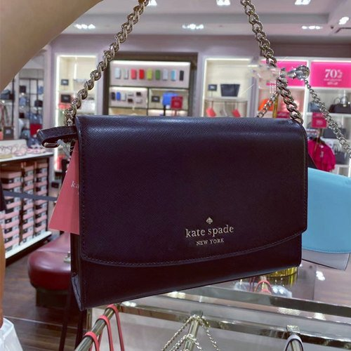 Is Kate Spade A Luxury Brand